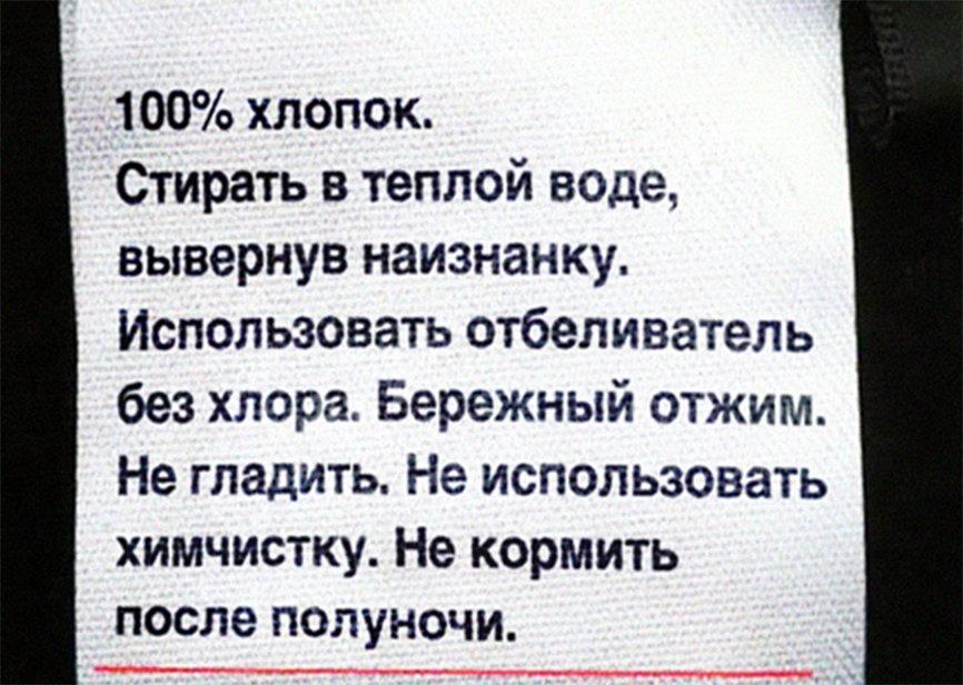 слова им: