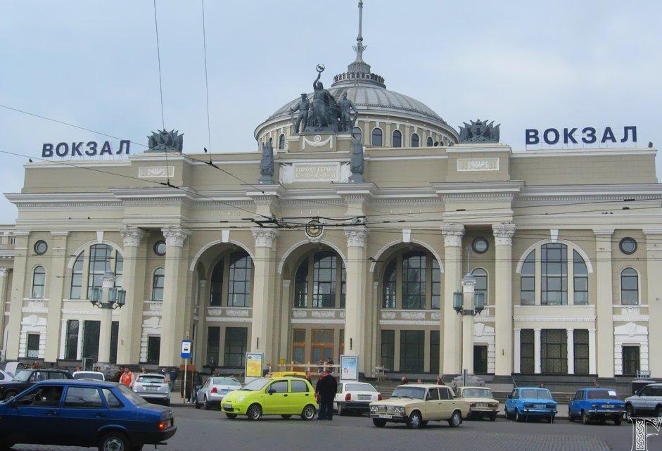города Одессы 2 сентября