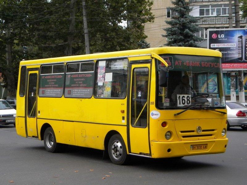 маршрут автобуса № 168