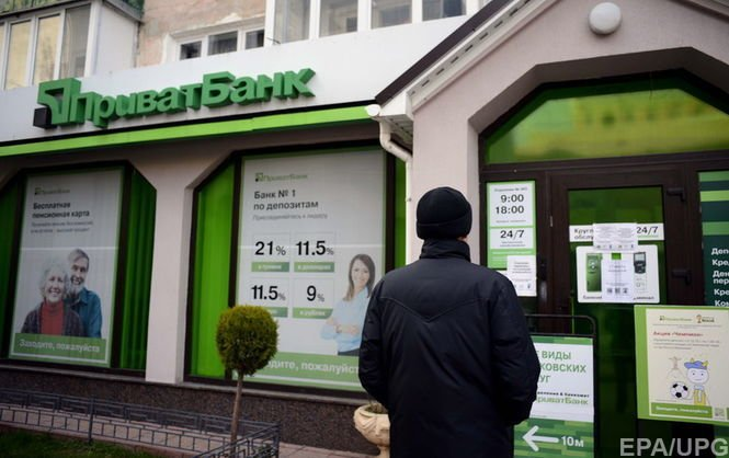 ВДнепропетровске неработают банкоматы ПриватБанка