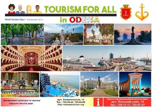 Одесситов игостей города приглашают набесплатные экскурсии погороду