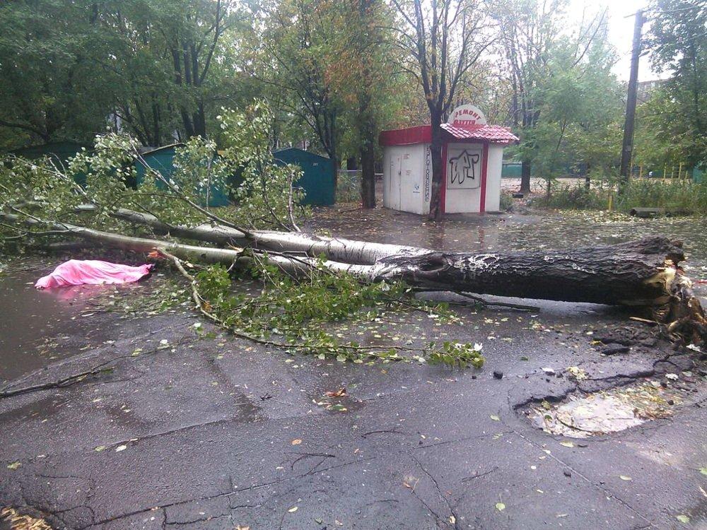 ВОдесской области объявили чрезвычайное положение 13.10.2016 04:16