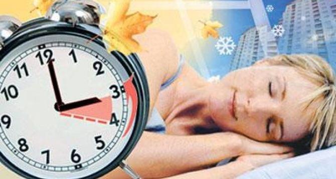 Власти Кипра напомнили оскором переводе часов на зимний период