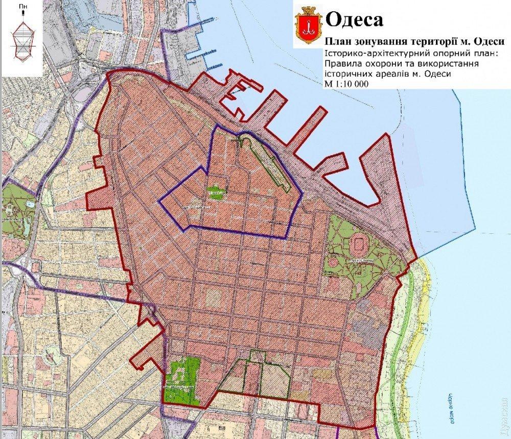 Труханов назвал историческими решения озонировании Одессы ивозвращении аэропорта
