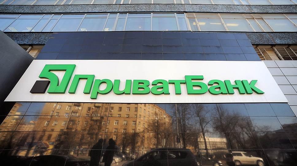 НБУ: Недостача вкапитале ПриватБанка составила 148 млрд грн