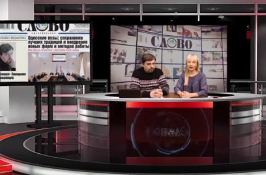 Гонтарева сообщила, что незнает, как будет работать система «Приват24»